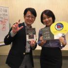 「ヴィジョナリーパートナーの和仁達也先生と叶理恵の対談パーティー」2年ぶりの新刊が全国のどこよりも早く手に入ります。の写真