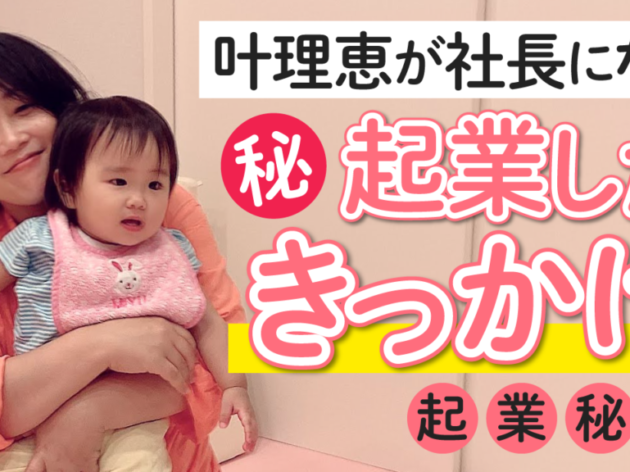 チャンネル登録450人突破記念ーー!!!の写真