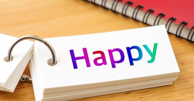 あなたは何をしている時に幸せを感じますか?の写真