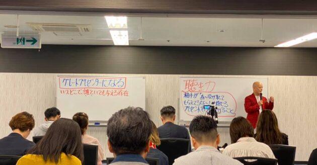 メンターの鴨頭嘉人さんの「話し方の学校」大阪10期に参加してきました。の写真